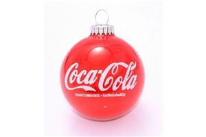 7cm Christmas Bauble